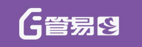 上海管易介绍